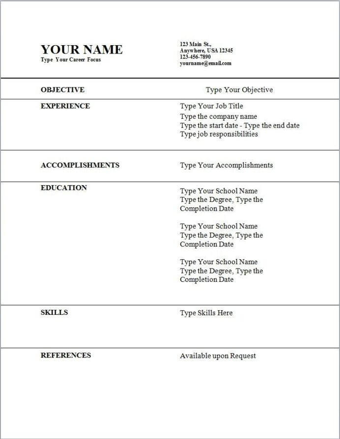 pin on my first job resume examples sample byu help for acting phone symbol summary of Resume First Job Resume Examples Sample