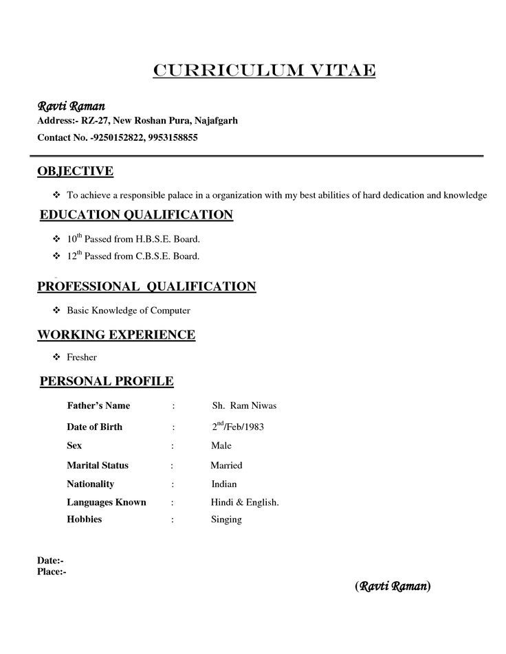 pin on resume normal objective for housekeeping coordinator software testing experience Resume Normal Objective For Resume