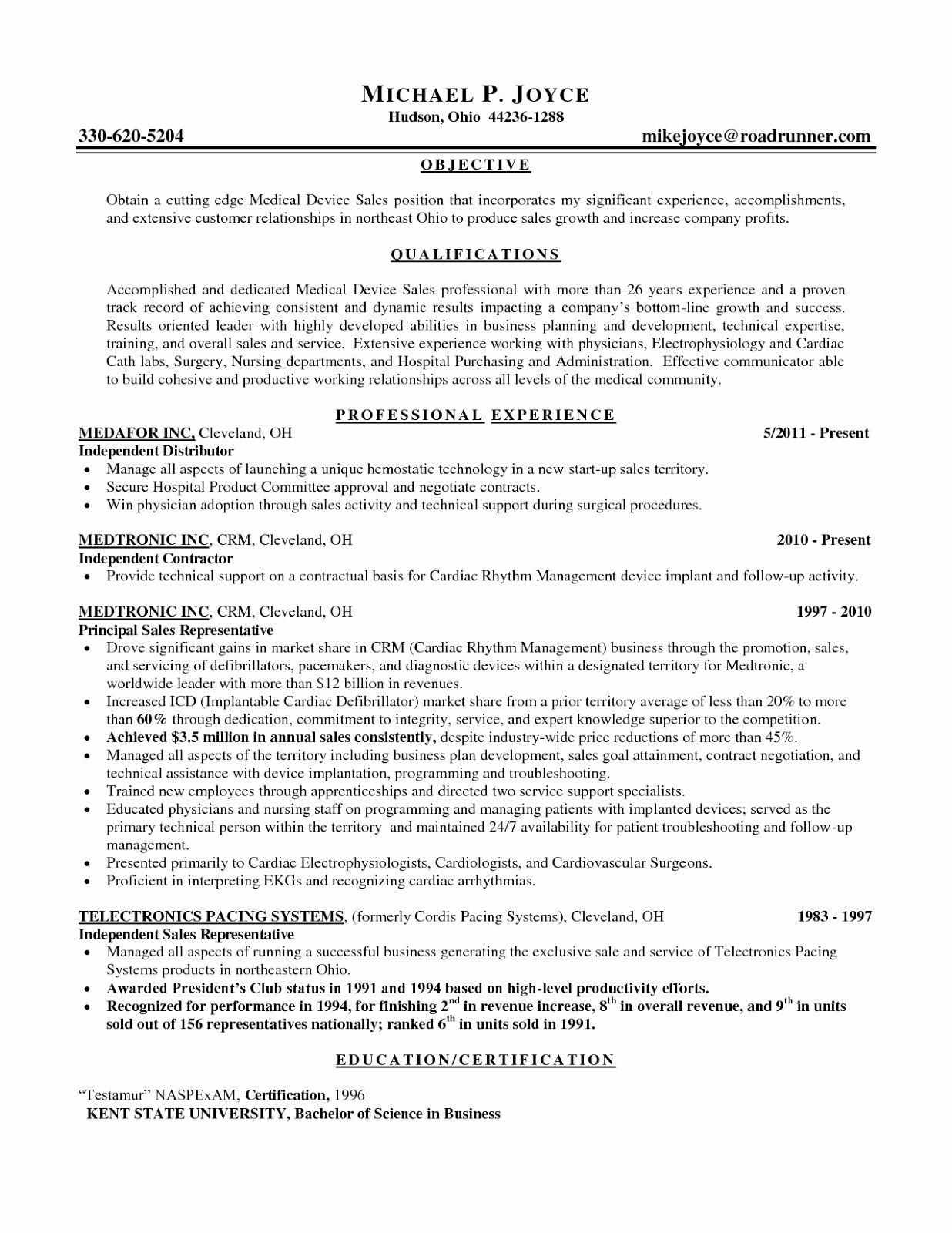 representative resume objective beautiful keywords examples medical instructor noon aide Resume Resume Objective Keywords