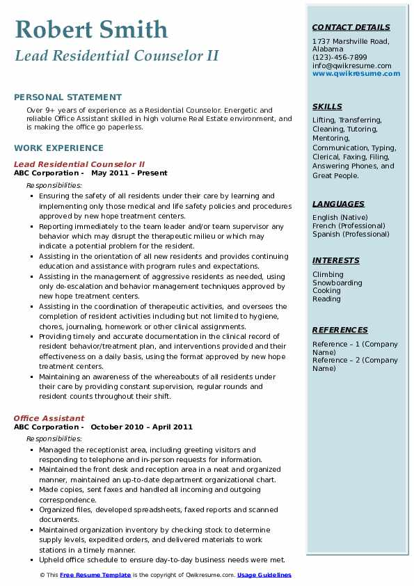 residential counselor resume samples qwikresume pdf all services semiconductor technician Resume Residential Counselor Resume