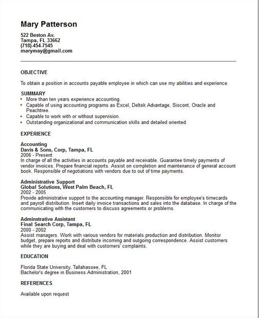 resume example in skills examples section basic computer property manager headline or Resume Basic Computer Skills Resume