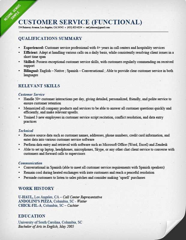 resume examples of customer service objective functional basic computer knowledge sample Resume Customer Service Functional Resume