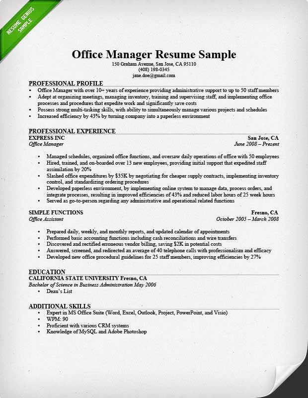resume examples office manager templates example recent format for experienced accounting Resume Office Manager Resume Example