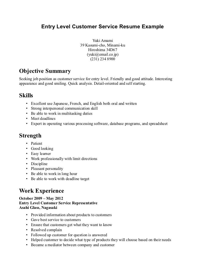 resume for customer service quotes quotesgram objective ywsagtmf example cover letter Resume Customer Service Resume Objective