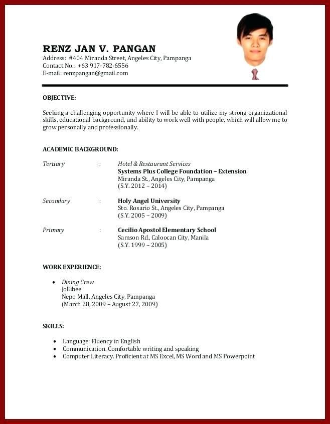 resume for teaching job with no experience sample teachers without pdf re cover letter Resume Sample Resume For Teachers Without Experience