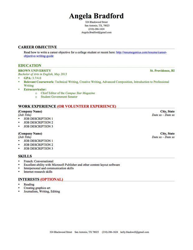 resume format education teacher examples writing medical billing and coding cover letter Resume Resume Education Format
