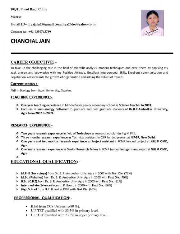 resume format for msc zoology templates in teacher template free medical data entry job Resume Resume For Zoology Teacher
