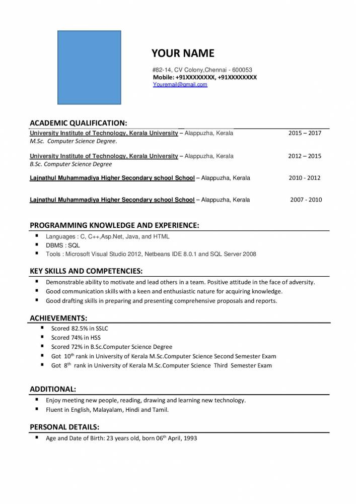 resume format for sc computer science freshers free samples projects now with photo Resume Free Download Resume Format For Freshers With Photo