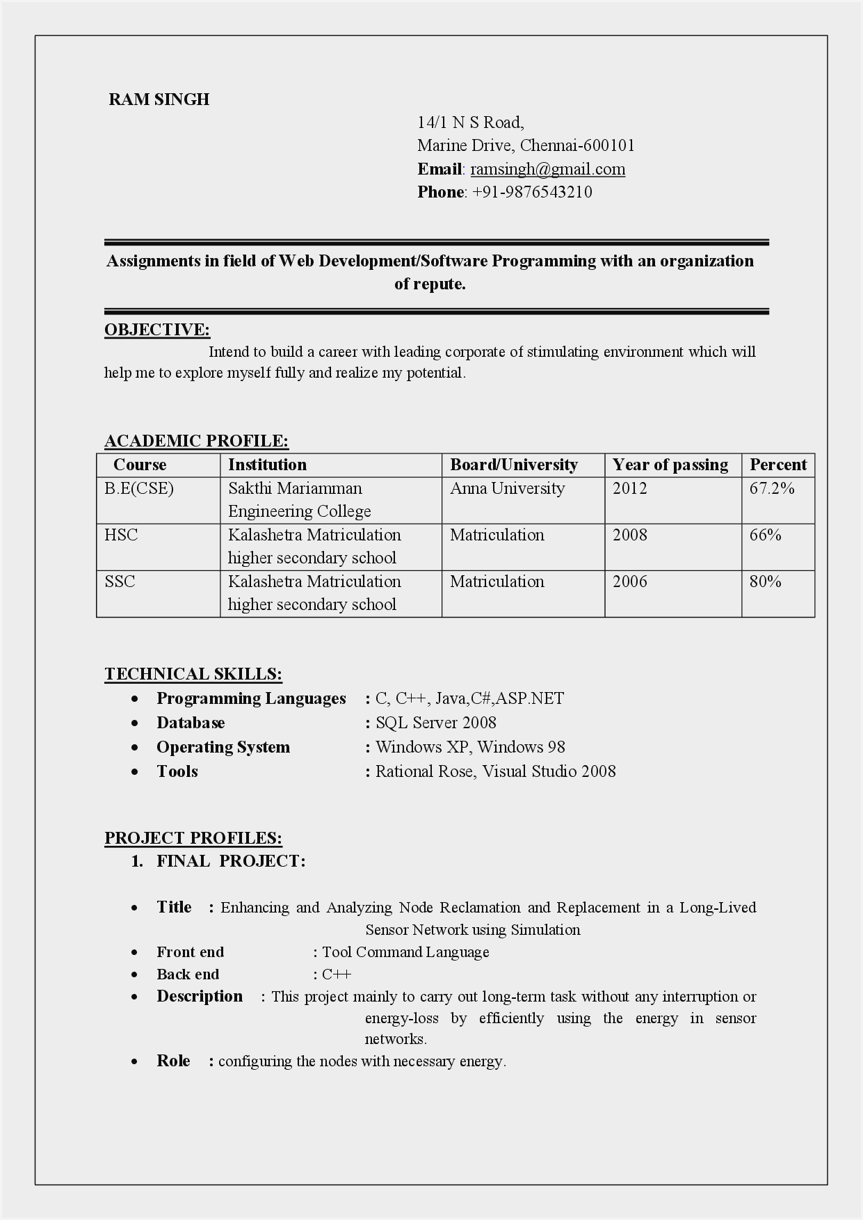 resume of computer science engineering student fresher samples for graduates format Resume Resume Samples For Computer Science Graduates