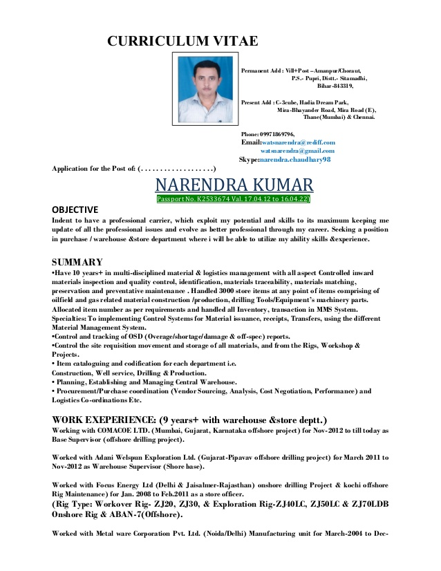 resume oil gas objective for and resumeoil additional skills sample confidential example Resume Objective For Resume Oil And Gas