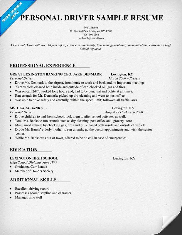 resume samples and to write companion examples objective sample personal driver skills Resume Personal Driver Skills For Resume