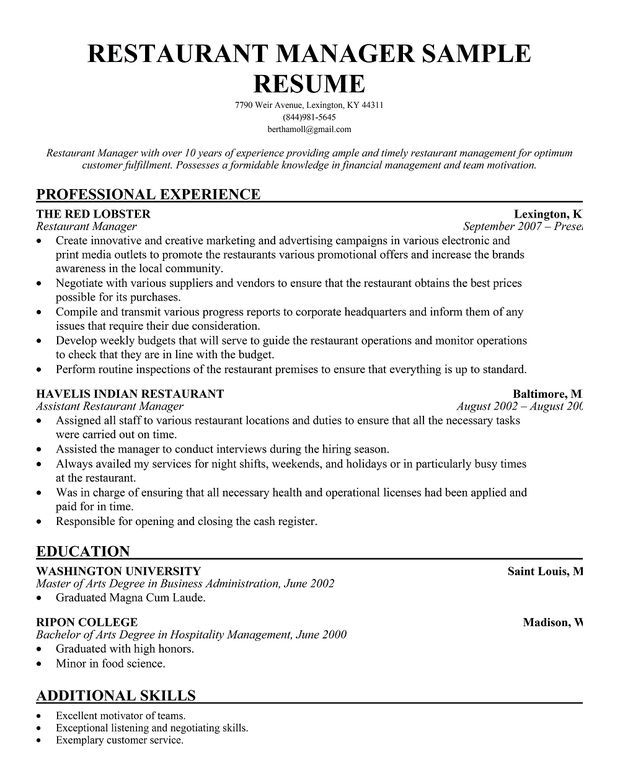 resume samples and to write companion help restaurant manager insurance underwriter Resume Resume Help Restaurant Manager
