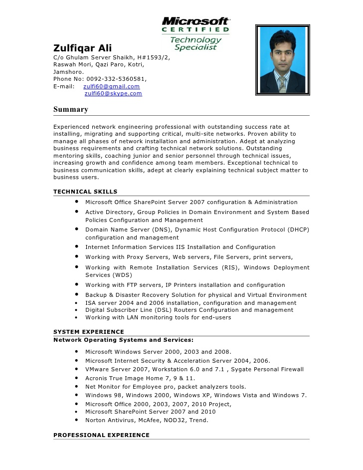 resume templates format for hardware and networking computer engineer zulfiqar ali Resume Computer Hardware And Networking Engineer Resume