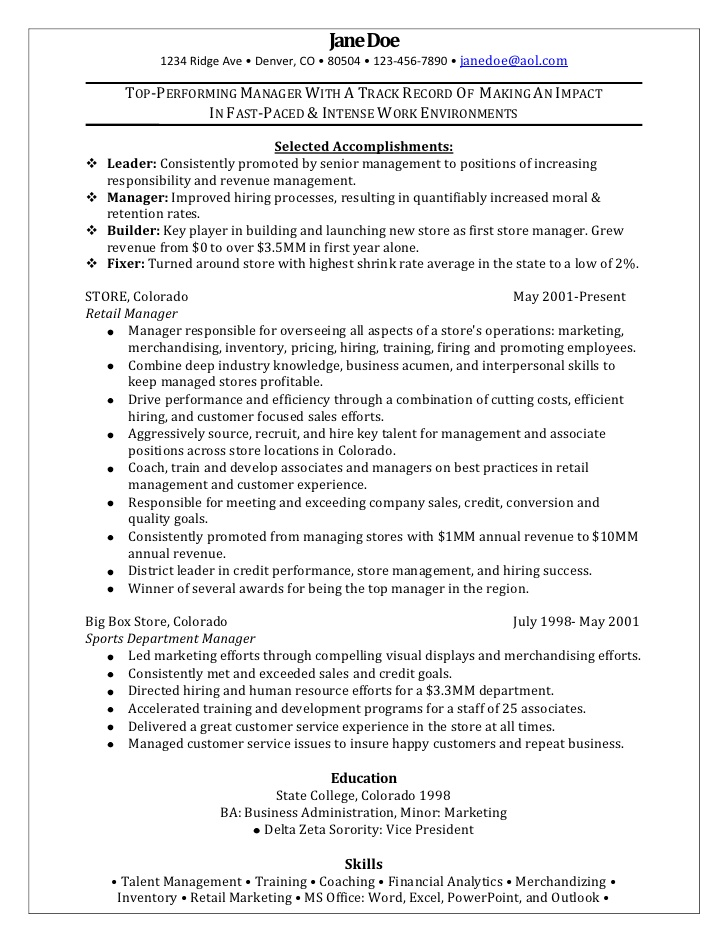 retail manager sample resume district skills medication technician examples technical Resume District Manager Skills Resume