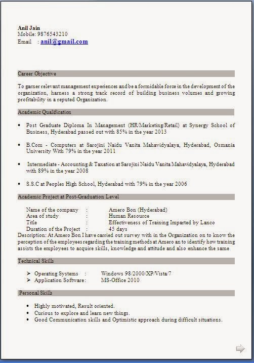 sample cv format for mba freshers resume fresher template hr free first job outline Resume Mba Fresher Resume Template Download
