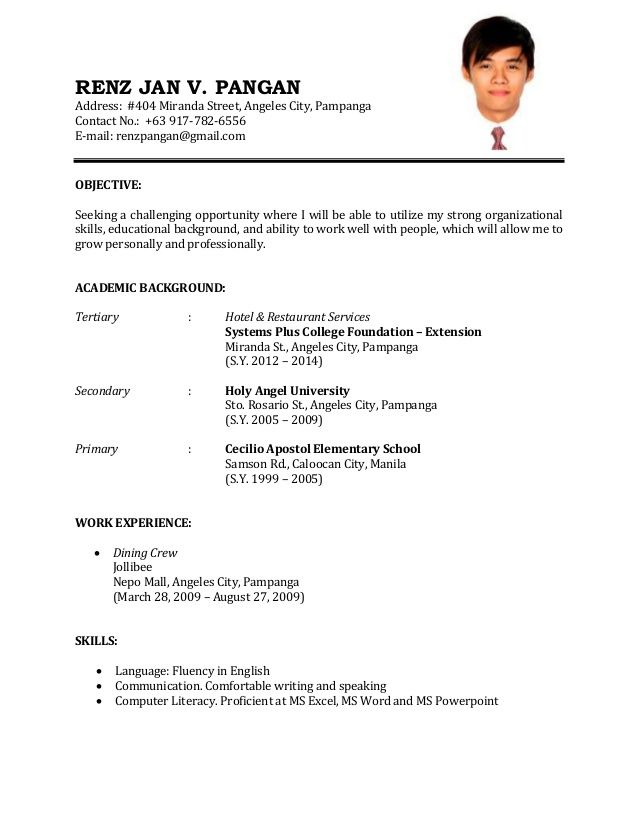 sample of resume format for job application examples cv first target toronto reviews Resume First Job Resume Examples Sample