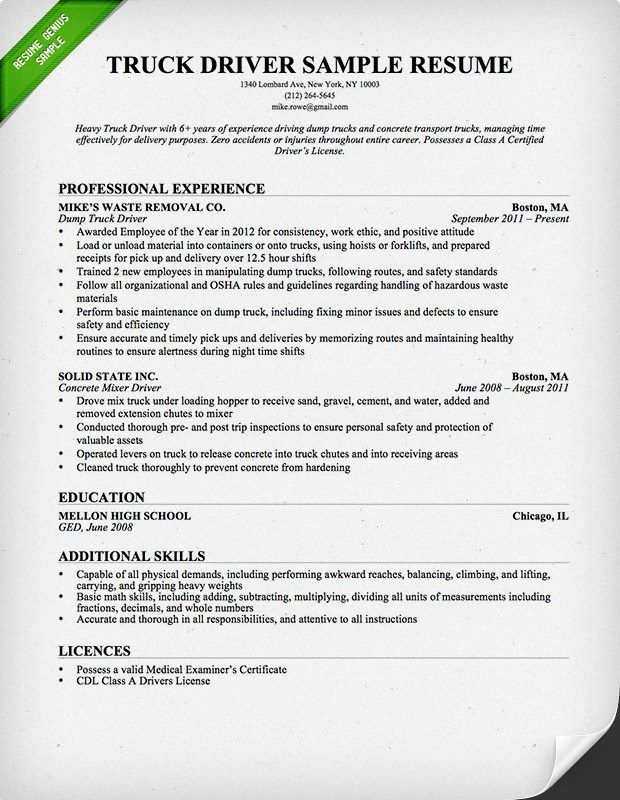 sample resume for heavy truck driver free format examples personal skills hotel front Resume Personal Driver Skills For Resume