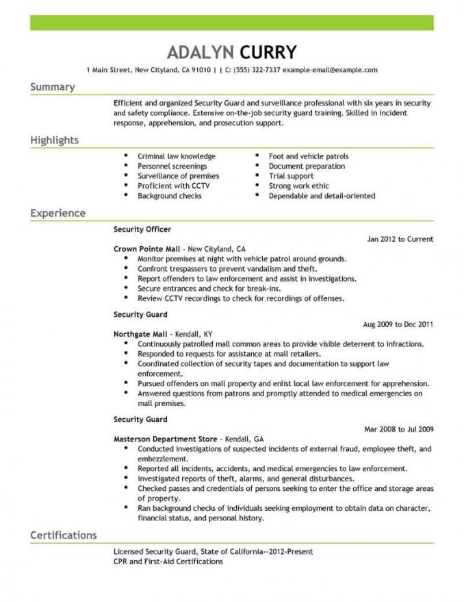 security officer jobs resume examples job simple customer retention manager agile Resume Security Officer Resume Examples