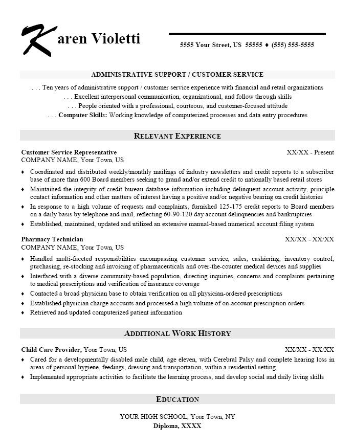 skills based resume template administrative assistant sample customer service law school Resume Customer Service Administrative Assistant Resume
