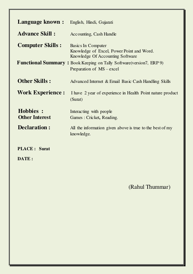 skills for resume examples to them in basic computer knowledge high school student citrix Resume Basic Computer Knowledge For Resume