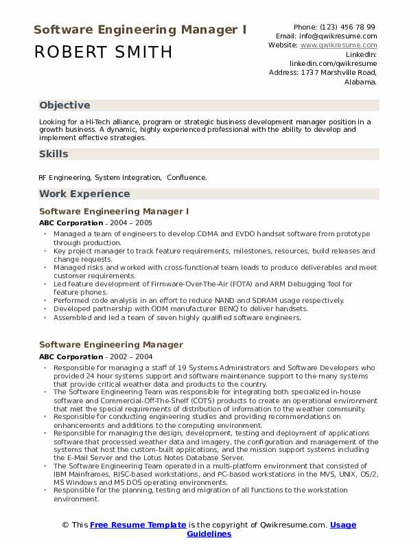software engineering manager resume samples qwikresume pdf relevant coursework on example Resume Software Engineering Manager Resume