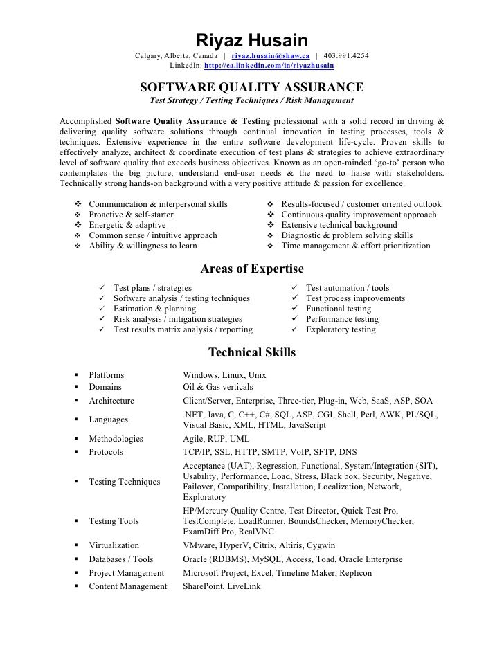 software quality assurance analyst resume sample examples skills financial specialist Resume Quality Assurance Analyst Resume Sample