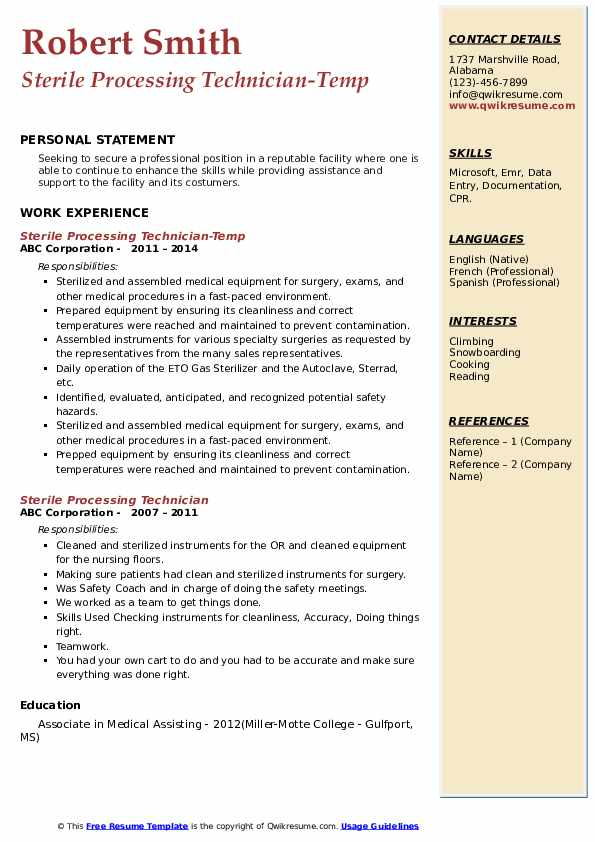 sterile processing technician resume samples qwikresume example pdf merchandising manager Resume Sterile Processing Technician Resume Example
