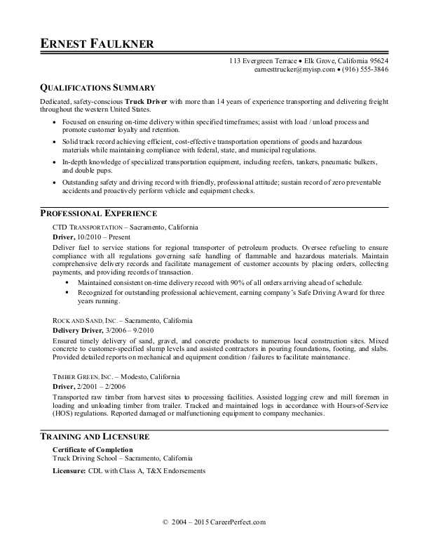truck driver resume sample monster package delivery free templates for college students Resume Package Delivery Driver Resume