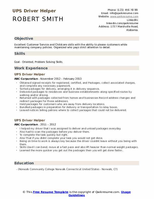 ups driver helper resume samples qwikresume description for pdf prospect research entry Resume Ups Driver Helper Description For Resume