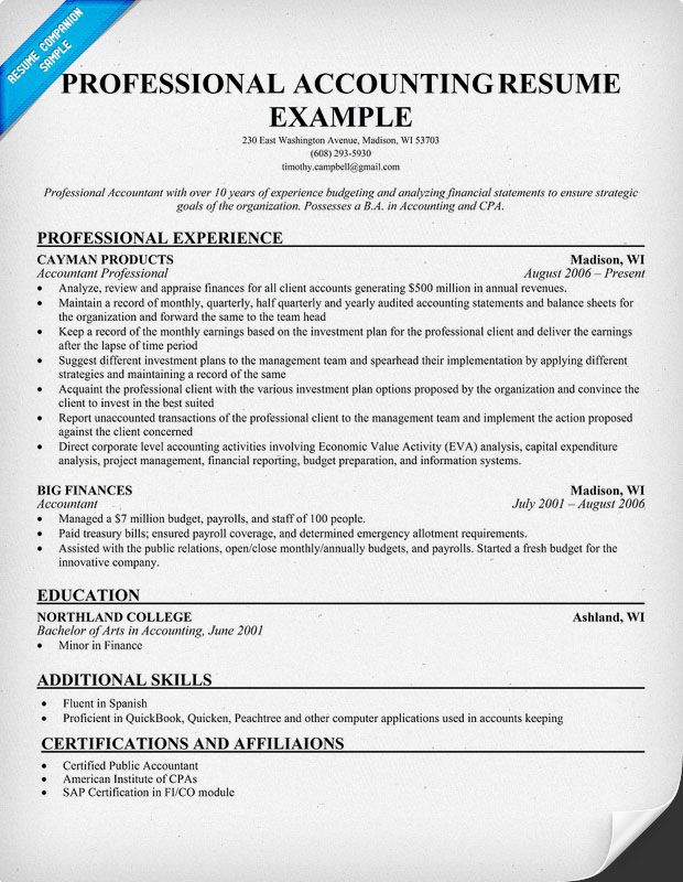 accounting resume writing tips accountant examples professional utility maintenance Resume Professional Accounting Resume