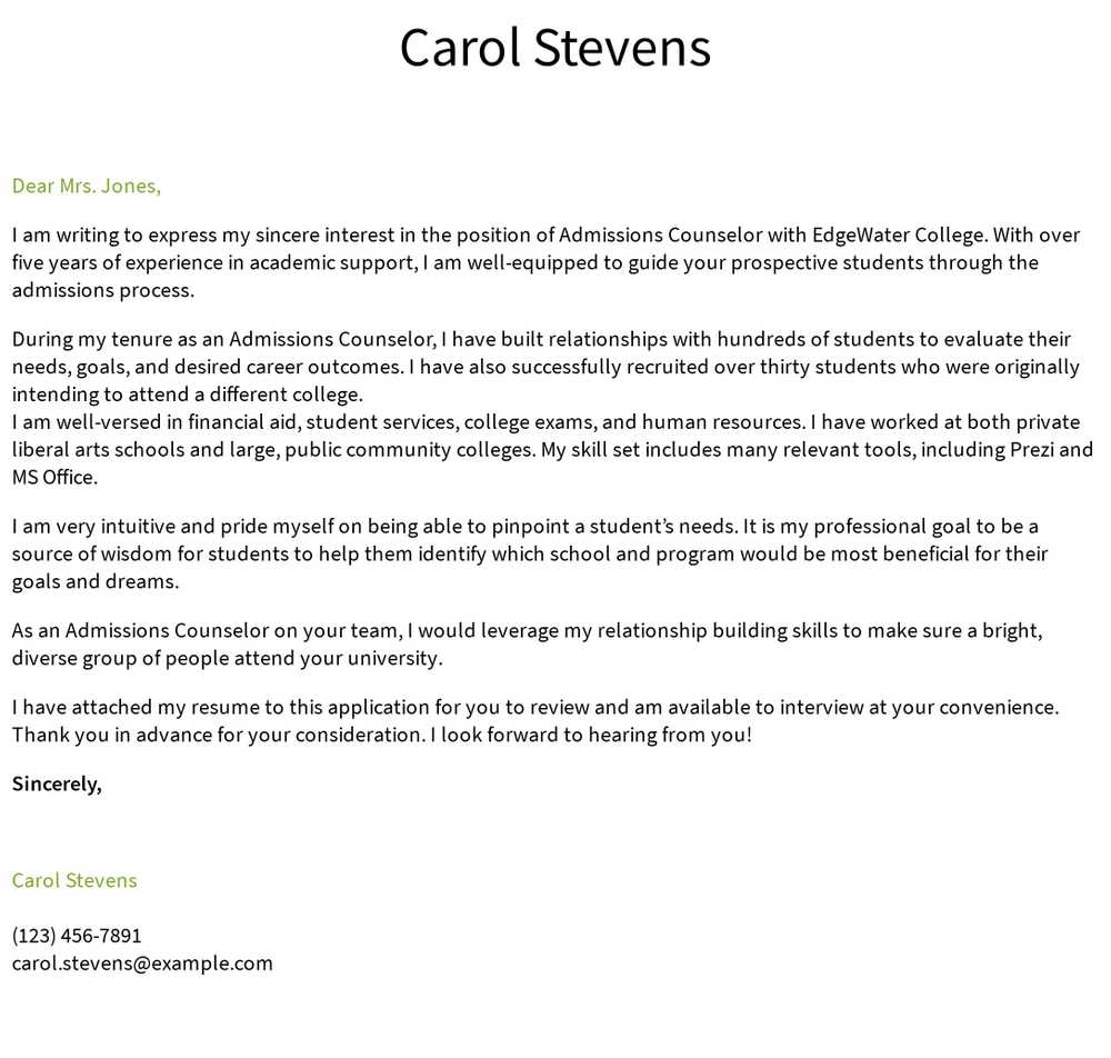admissions counselor cover letter examples samples templates resume enrollment quality Resume Enrollment Counselor Resume