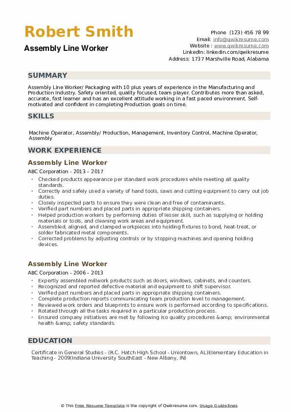 assembly line worker resume samples qwikresume sample pdf voice over sap functional Resume Assembly Line Worker Resume Sample