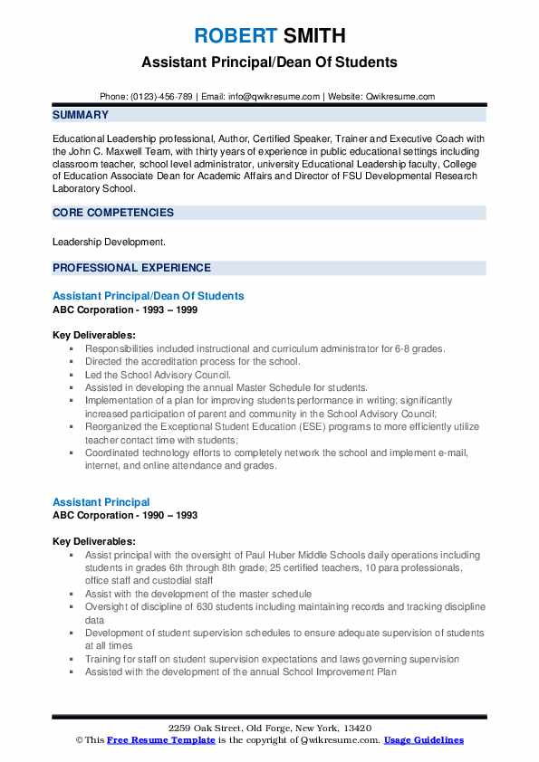 assistant principal resume samples qwikresume objective for pdf sports etsy template Resume Objective For Assistant Principal Resume