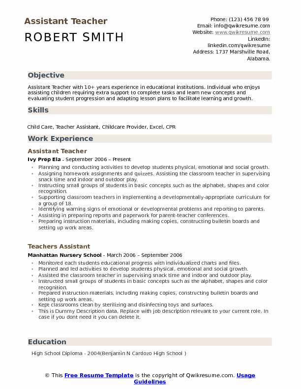 assistant teacher resume samples qwikresume summary examples for pdf conventional Resume Resume Summary Examples For Teacher Assistant