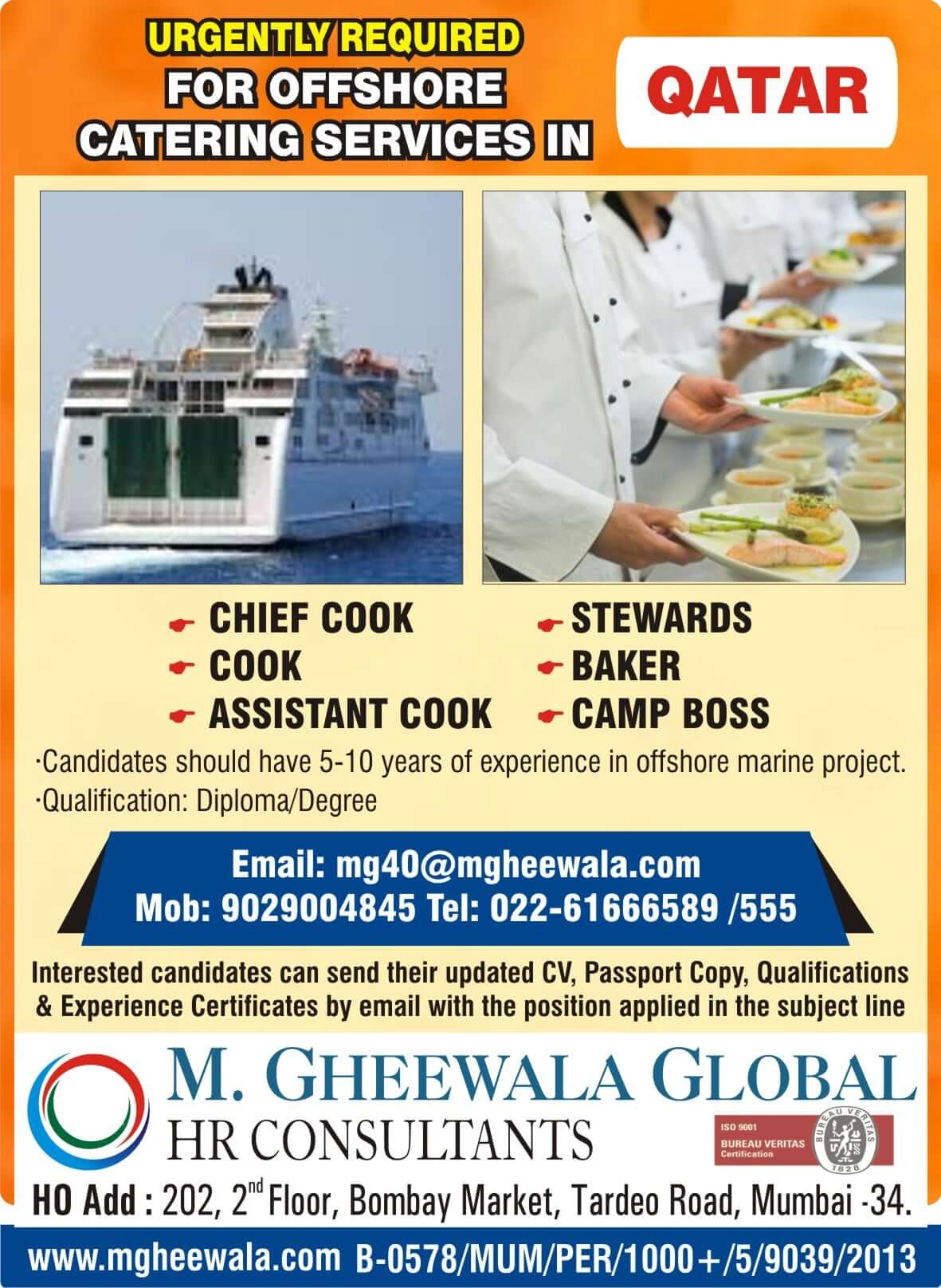 best jobs abroad for you gulfwalkin interviews catering boss resume job babysitter Resume Catering Camp Boss Resume