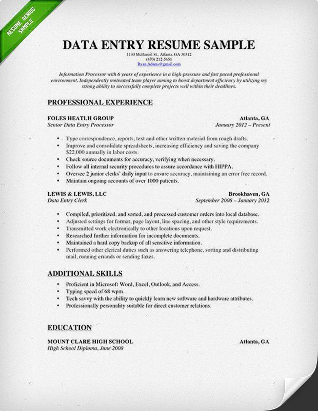 by data entry job resume samples format description for operations support manager sample Resume Data Entry Job Description For Resume
