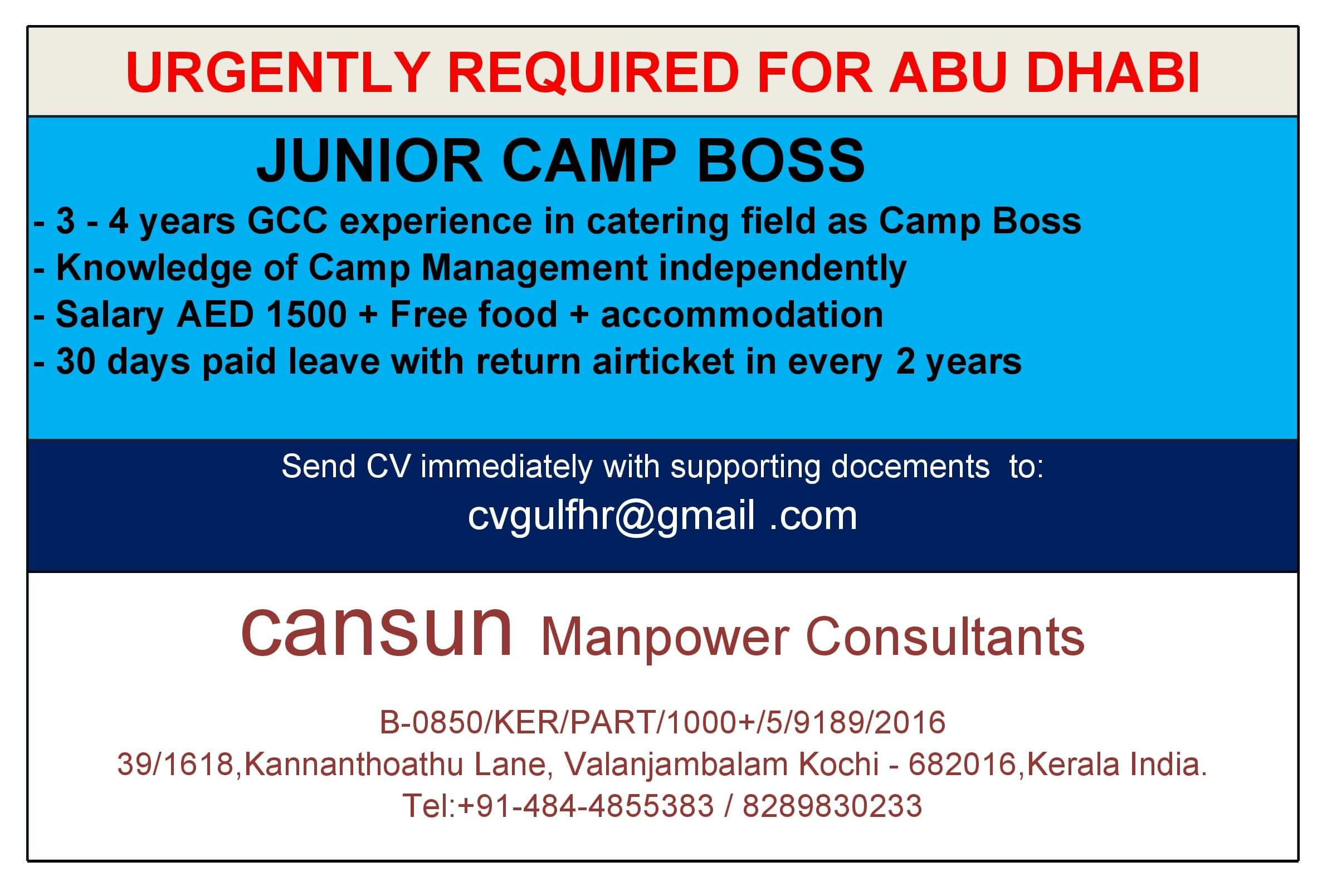 campboss ind consultant for abroad jobs in catering boss resume gulfwalkin job turn your Resume Catering Camp Boss Resume