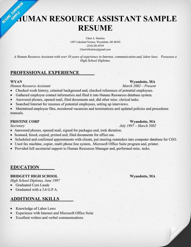 career objective examples human resourc don miss out on exclusive stories that Resume Human Resources Assistant Resume Template