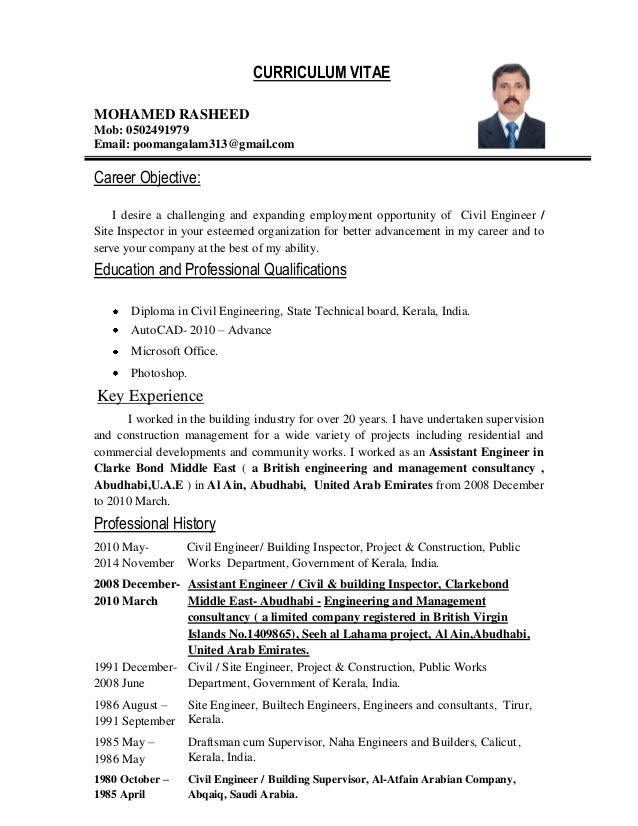 career objective for it engineer resume objectives samples technical civil inspector Resume Objective For Technical Resume