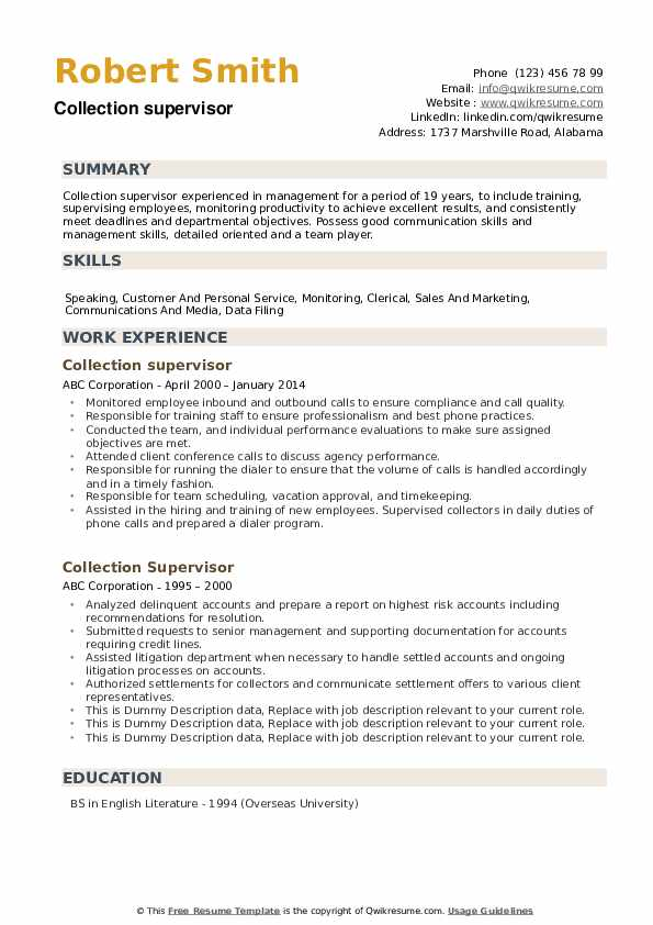 collection supervisor resume samples qwikresume credit and collections pdf information Resume Credit And Collections Supervisor Resume