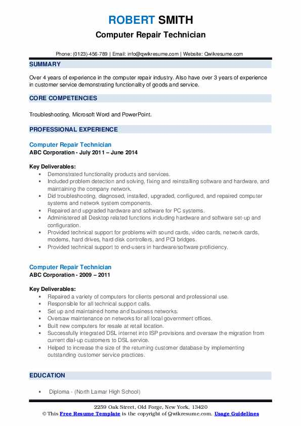 computer repair technician resume samples qwikresume service pdf other section entry Resume Computer Service Technician Resume