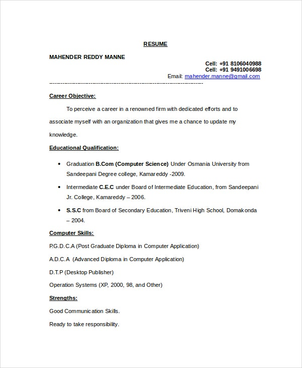 computer science resume templates pdf free premium student diploma business loan officer Resume Computer Science Student Resume