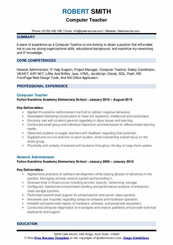 computer teacher resume samples qwikresume common skills for pdf plumbing project manager Resume Common Computer Skills For Resume