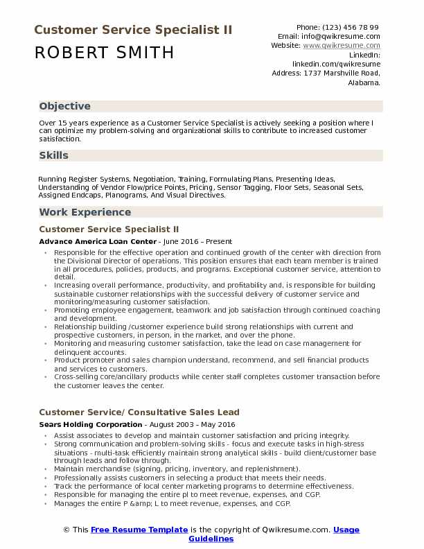 customer service specialist resume samples qwikresume template free pdf laboratory Resume Customer Service Resume Template Free