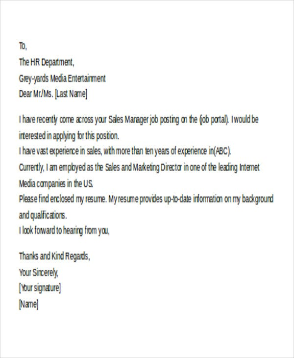 email cover letter templates sample example free premium resume via high school job Resume Resume Cover Letter Via Email