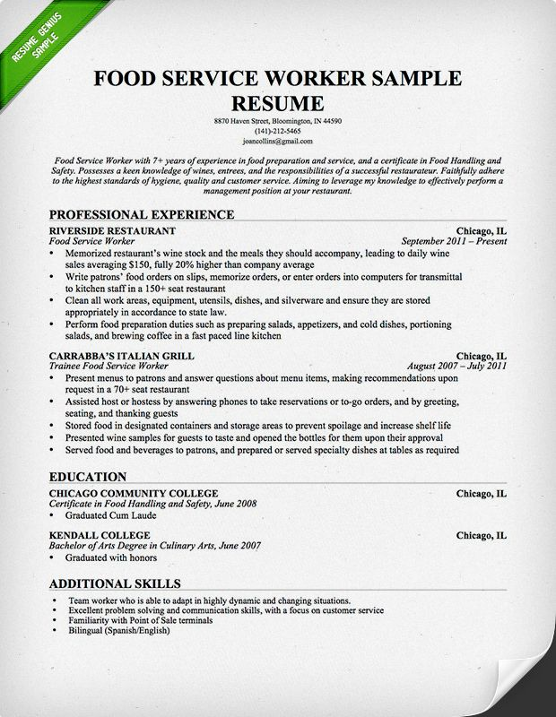 free downlodable resume templates genius restaurant server objective examples food Resume Food Server Experience Resume
