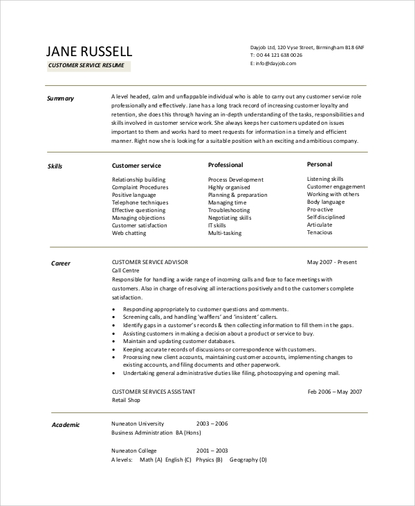 free resume objective samples in pdf ms word examples customer service sample education Resume Resume Examples Customer Service Objective
