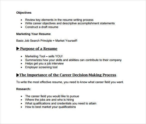 free sample security guard resume templates in pdf ms word officer objective general Resume Security Officer Resume Objective