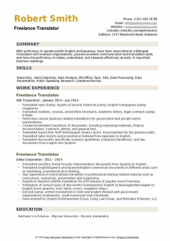 freelance translator resume samples qwikresume technical pdf for server position college Resume Technical Translator Resume