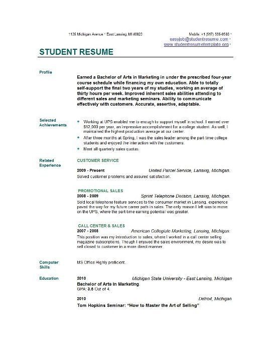 good resume summary sample letter of recommendation for high school student job college Resume Summary Resume College Student